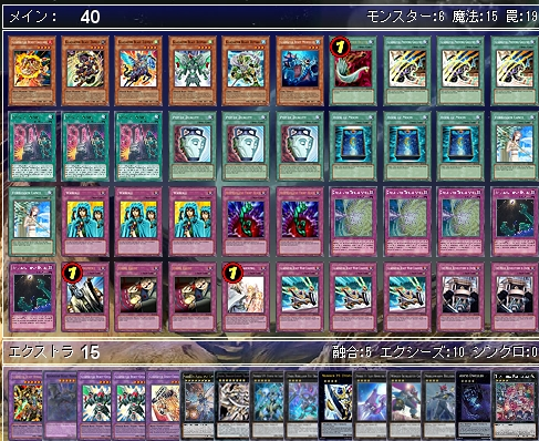 f:id:yumekui002:20160830222824j:plain