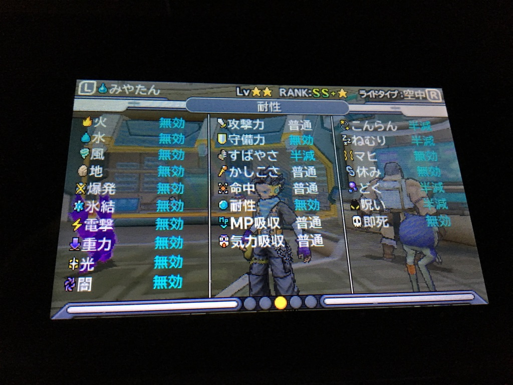 f:id:yumekui002:20170218220608j:plain