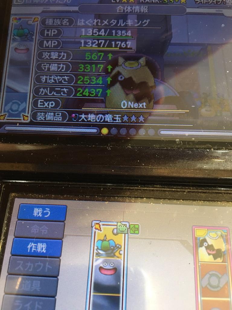 f:id:yumekui002:20170218221308j:plain