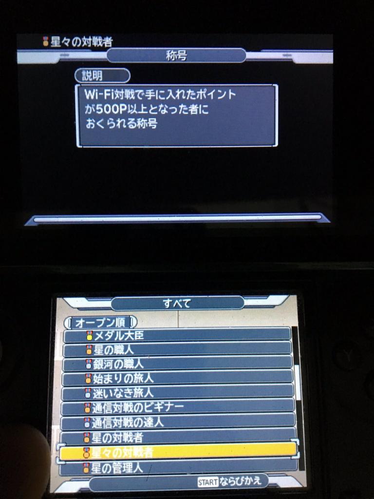 f:id:yumekui002:20170220004007j:plain