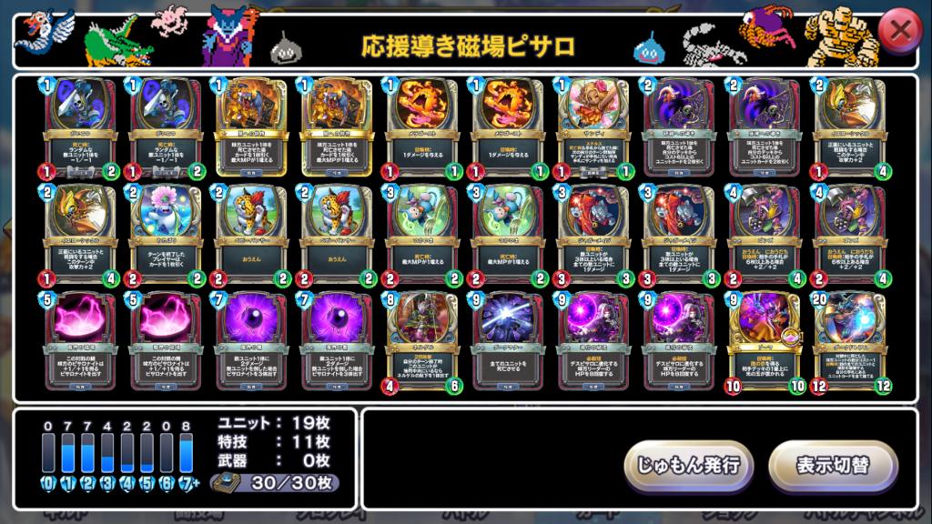 f:id:yumekui002:20180601181558p:plain