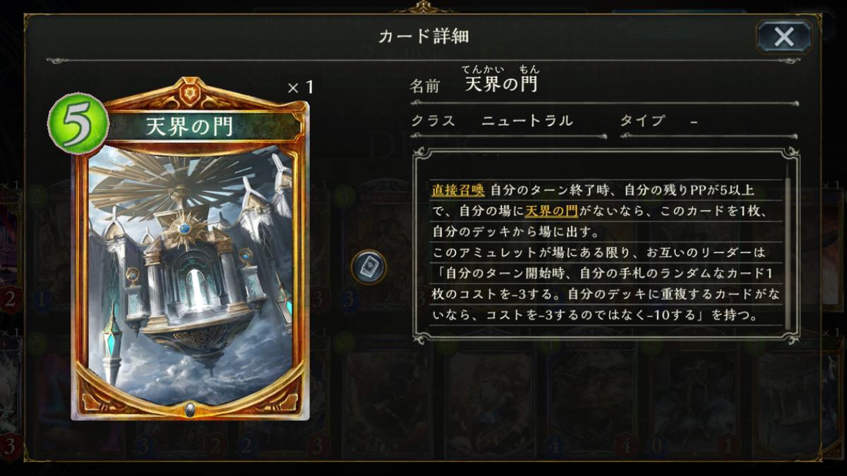f:id:yumekui002:20190508130304p:plain