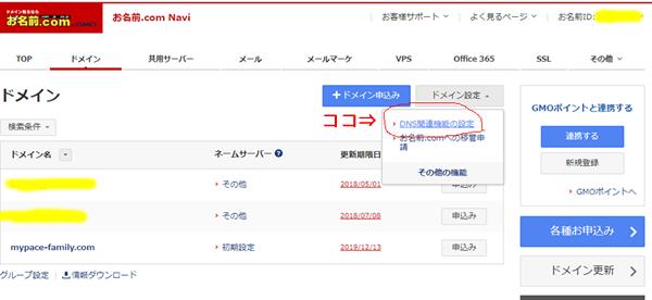 f:id:yumekuro789:20171213201754j:plain