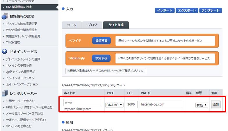 f:id:yumekuro789:20171213202235j:plain