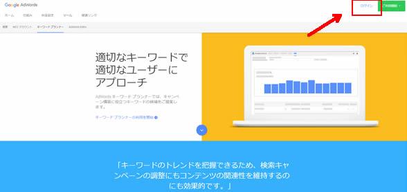 f:id:yumekuro789:20180115122142j:plain