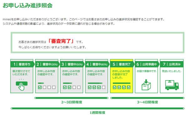 f:id:yumekuro789:20180213153439j:plain