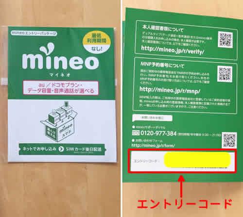 f:id:yumekuro789:20180214091810j:plain