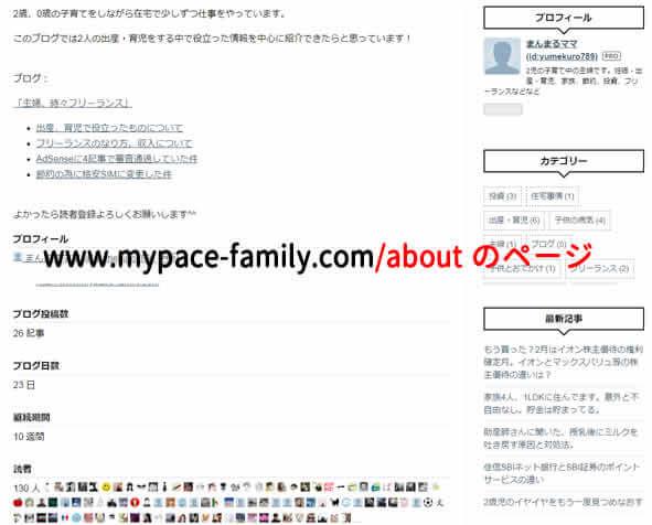 f:id:yumekuro789:20180215214619j:plain
