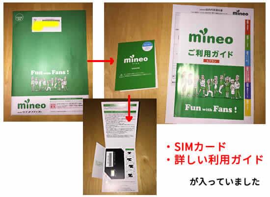 f:id:yumekuro789:20180216203726j:plain