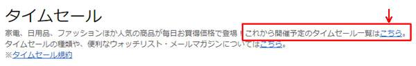 f:id:yumekuro789:20180222143335j:plain