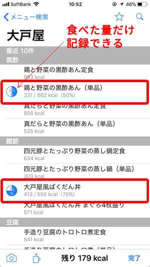 f:id:yumekuro789:20180423110329j:plain