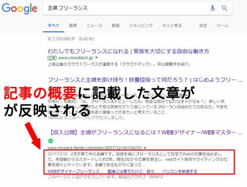 f:id:yumekuro789:20180524101719j:plain
