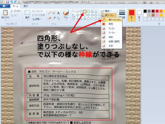 f:id:yumekuro789:20180531142144j:plain