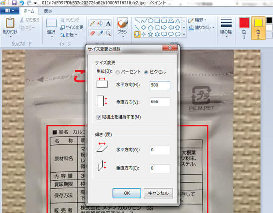 f:id:yumekuro789:20180531142253j:plain