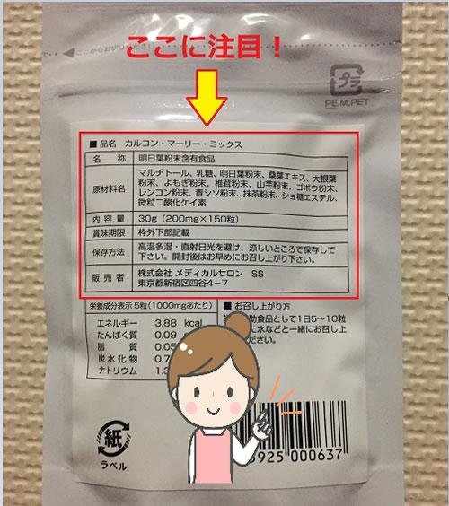 f:id:yumekuro789:20180531143745j:plain