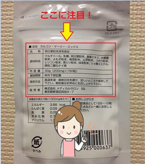 f:id:yumekuro789:20180603232927j:plain