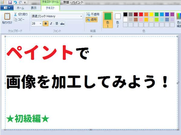 f:id:yumekuro789:20180604001655j:plain