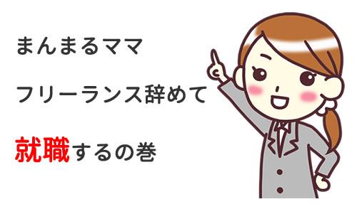 f:id:yumekuro789:20180607143845j:plain