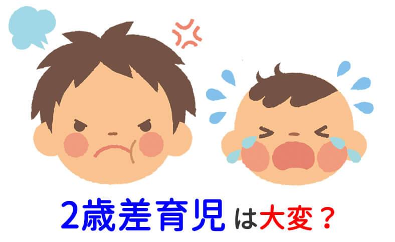 f:id:yumekuro789:20180613101714j:plain