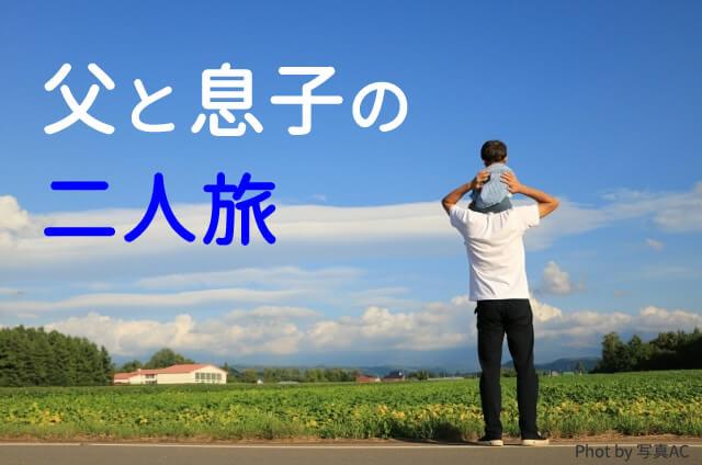 f:id:yumekuro789:20180615004804j:plain