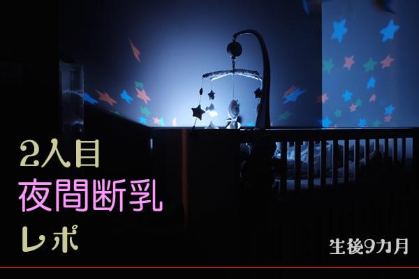 f:id:yumekuro789:20180702092507j:plain