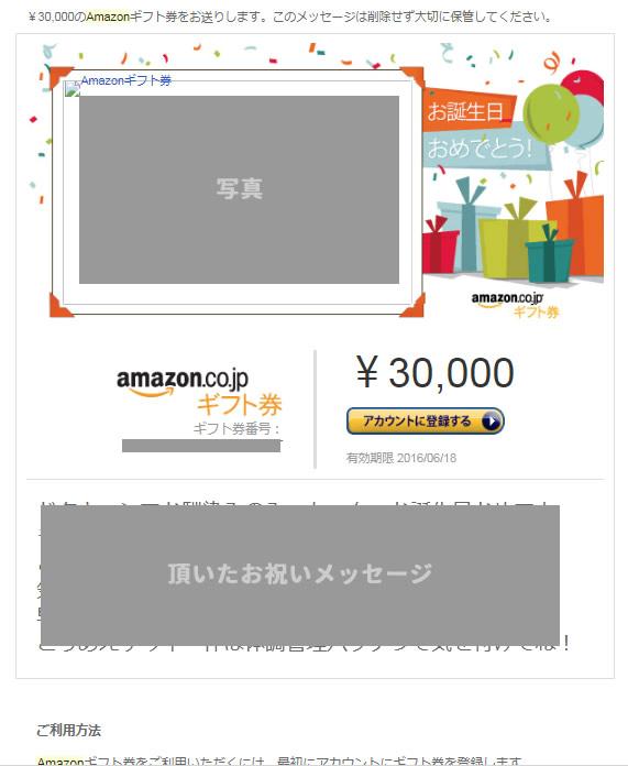 f:id:yumekuro789:20180703102354j:plain