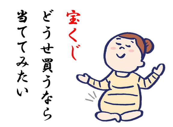 f:id:yumekuro789:20180705100110j:plain