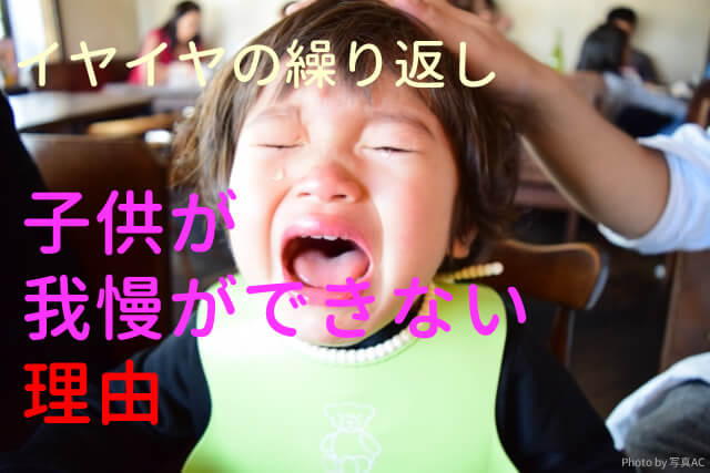 f:id:yumekuro789:20180710103106j:plain