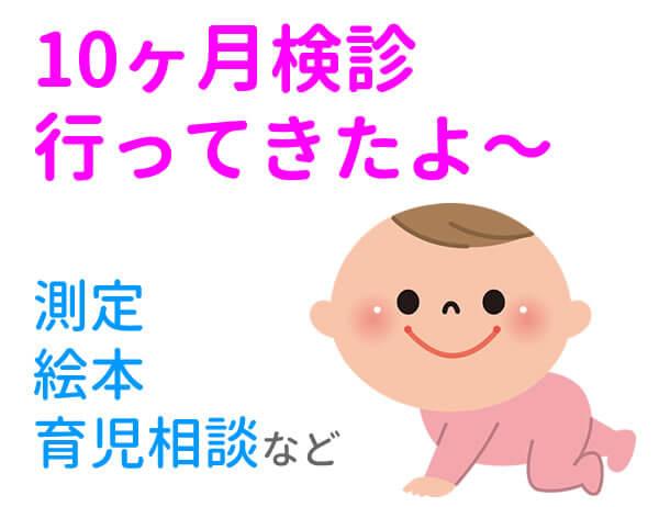 f:id:yumekuro789:20180711161659j:plain