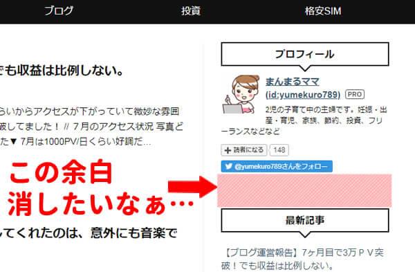 f:id:yumekuro789:20180802101205j:plain