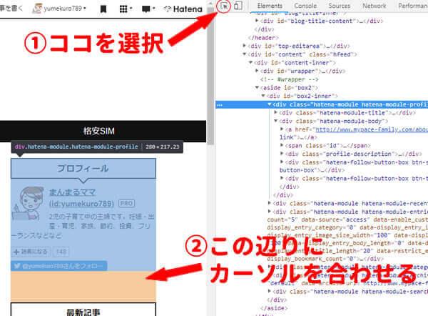 f:id:yumekuro789:20180802101701j:plain