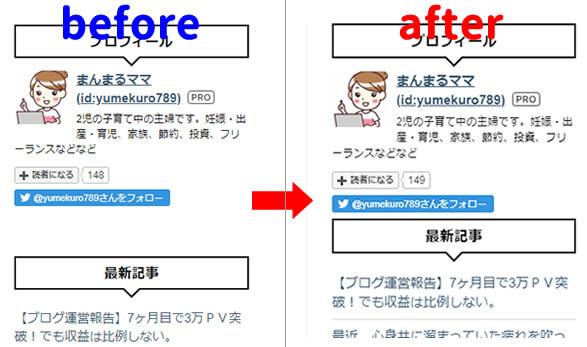 f:id:yumekuro789:20180802121344j:plain