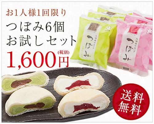 f:id:yumekuro789:20180806222859j:plain