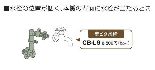 f:id:yumekuro789:20180807150146j:plain