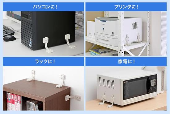 f:id:yumekuro789:20180809150246j:plain