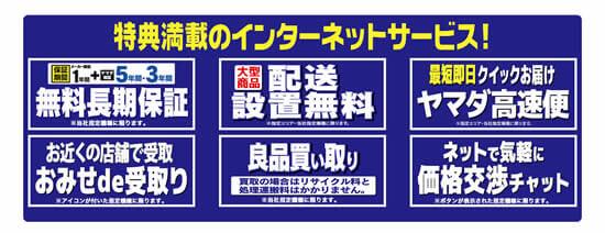 f:id:yumekuro789:20180813010709j:plain
