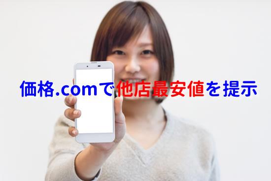 f:id:yumekuro789:20180813014644j:plain