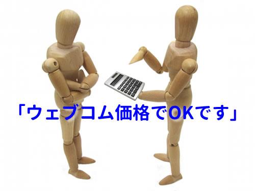 f:id:yumekuro789:20180813015037j:plain
