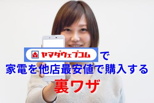 f:id:yumekuro789:20180813023125j:plain