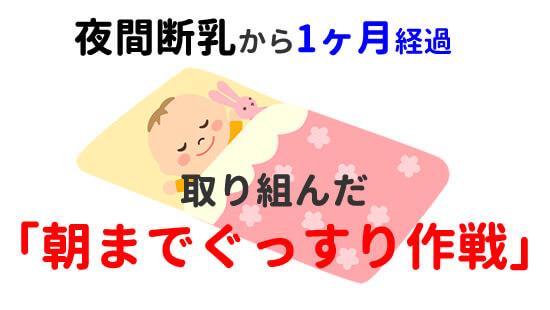 f:id:yumekuro789:20180824024008j:plain