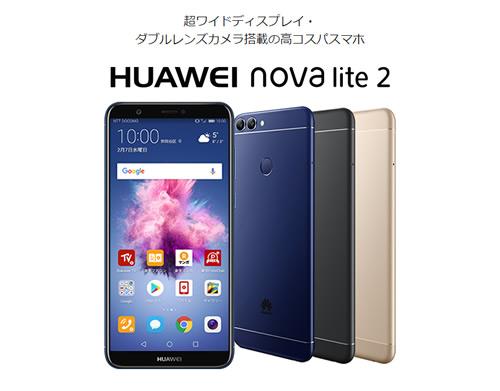 f:id:yumekuro789:20180824234704j:plain