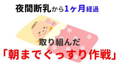 f:id:yumekuro789:20180903001332j:plain