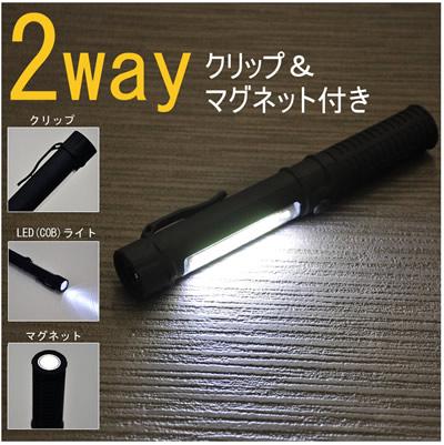 f:id:yumekuro789:20180909214141j:plain