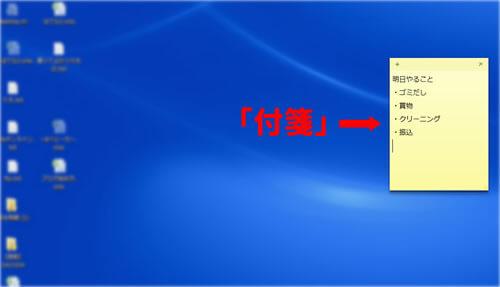 f:id:yumekuro789:20180927004726j:plain