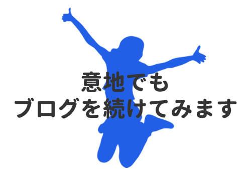 f:id:yumekuro789:20181018233151j:plain