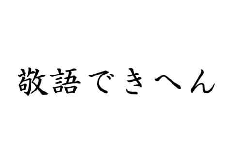 f:id:yumekuro789:20181118032324j:plain