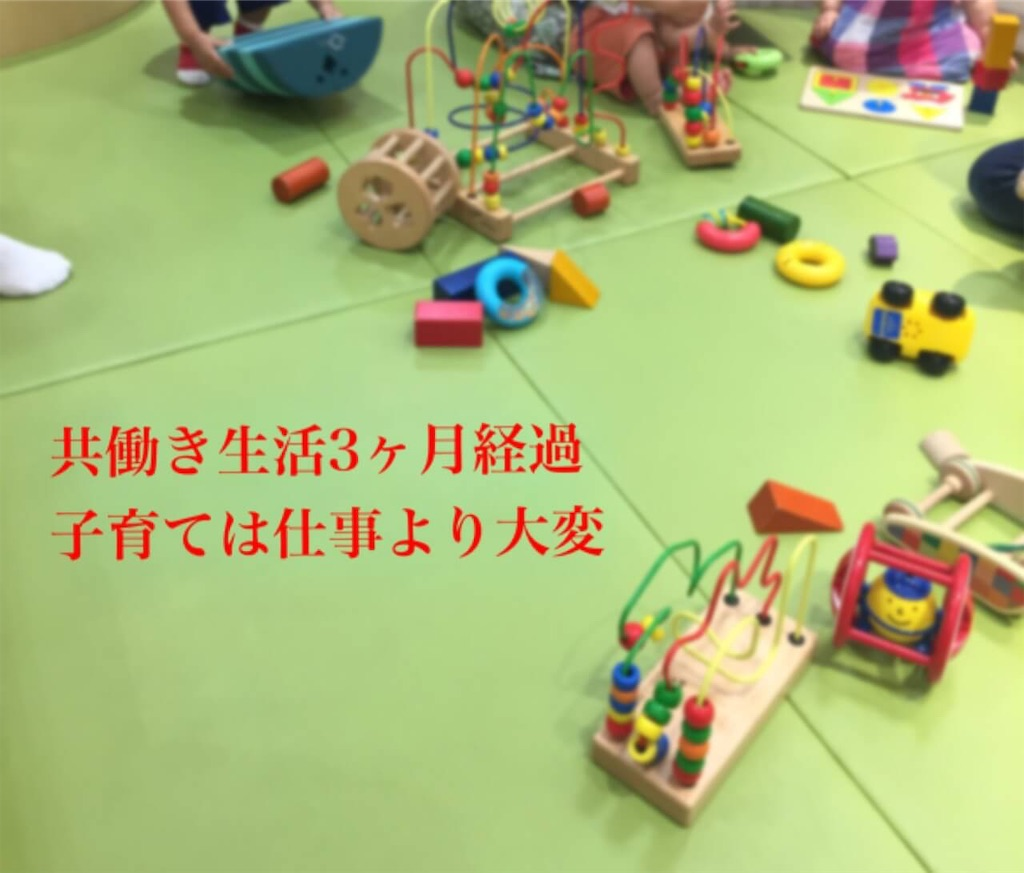 f:id:yumekuro789:20190102235721j:image