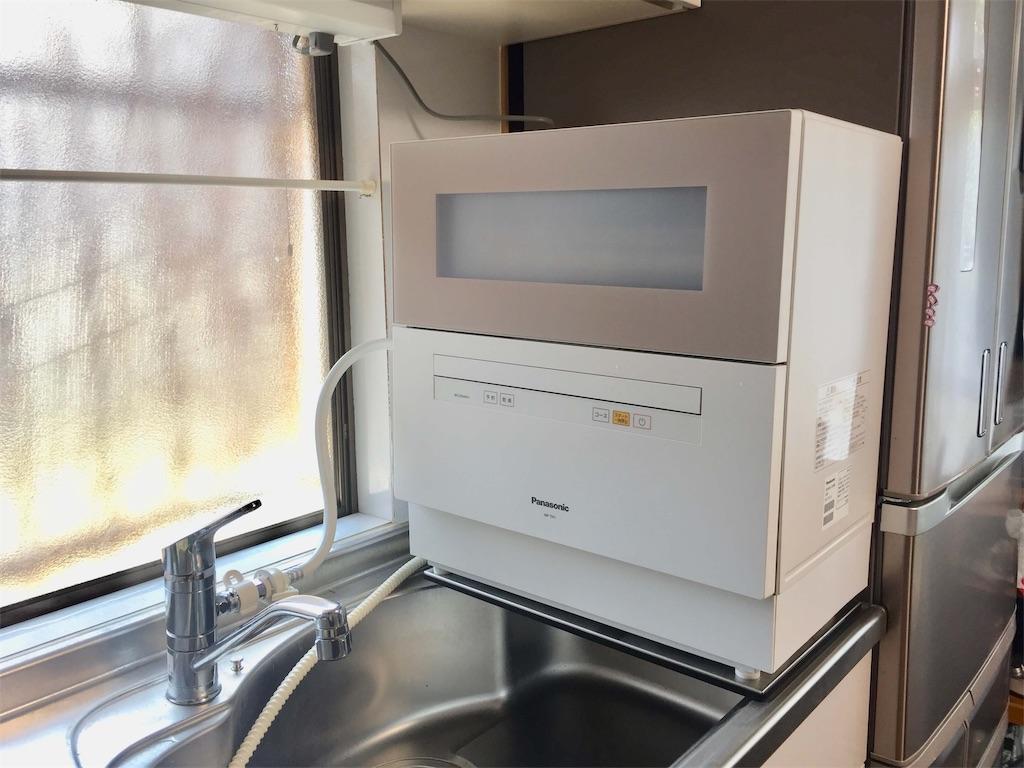 パナソニック食洗機NPTH1Cの設置例