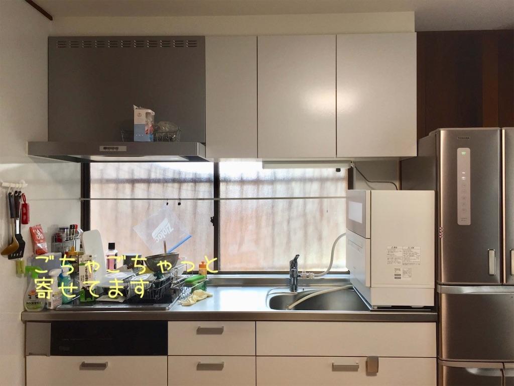 パナソニック食洗機NPTH1Cの設置例 キッチン全体