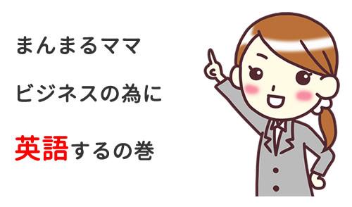 f:id:yumekuro789:20190130211657j:plain